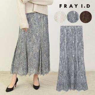 FRAY I.D - 美香さん着用♪ フレイアイディー レースフレアスカート