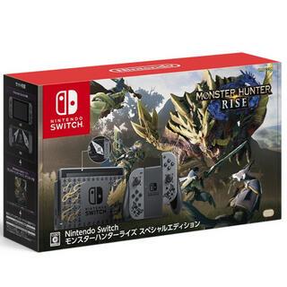 Nintendo Switch - switch モンスターハンターライズ スペシャルエディション
