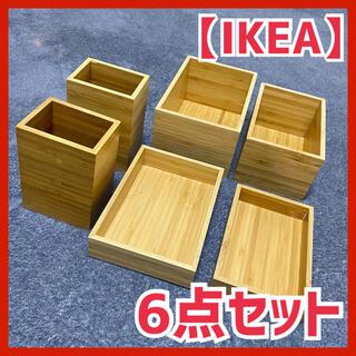 イケア(IKEA)の【IKEA】イケア DRAGAN ドラガン バスルームセット 歯ブラシホルダー(小物入れ)