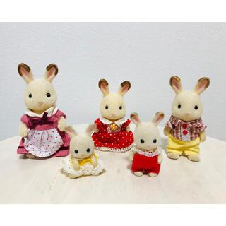 EPOCH - シルバニアファミリー ショコラウサギ 人形