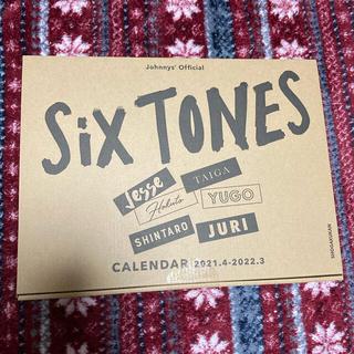 Johnny's - SixTONESカレンダー 2021.4-