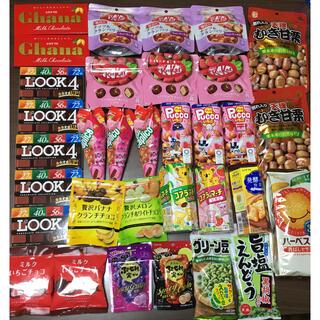 たこちゃん様専用 確認用(菓子/デザート)