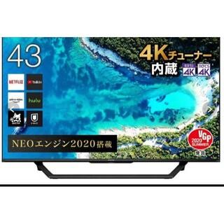 ハイセンス 43V型4Kチューナー内蔵4K対応液晶テレビ U7Fシリーズ 43