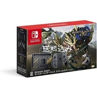 任天堂 - Nintendo Switch モンスターハンターライズ スペシャルエディション