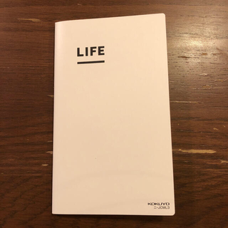 コクヨ(コクヨ)のKOKUYO コクヨ LIFE ジブン手帳(カレンダー/スケジュール)