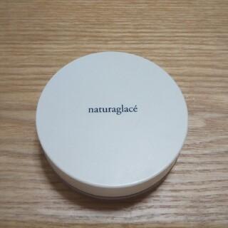 ナチュラグラッセ(naturaglace)のナチュラグラッセ ルースパウダー 01 ルーセントベージュ 7g(フェイスパウダー)