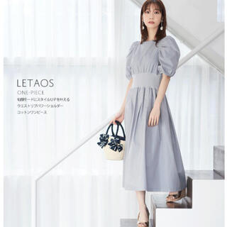 tocco - 13日までの限定価格