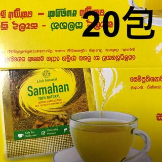 サマハン スパイスティー 20包(茶)