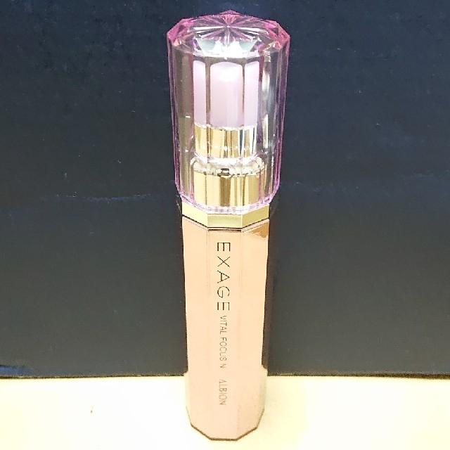 ALBION(アルビオン)のエクサージュ バイタルフォーカス N コスメ/美容のスキンケア/基礎化粧品(美容液)の商品写真