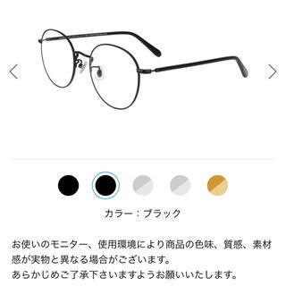 シー(SEA)の新品 Zoff×WIND AND SEA 調光レンズ ZH212G01-14F2(サングラス/メガネ)