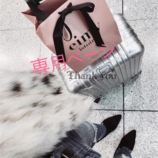 eimy istoire - 【WEB限定】パワーショルダーニットトップス