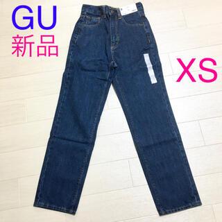 ジーユー(GU)の新品 GU  ジーユー ハイウエストストレートジーンズ XS(デニム/ジーンズ)