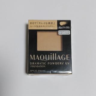MAQuillAGE - マキアージュ   ドラマティックパウダリー UV