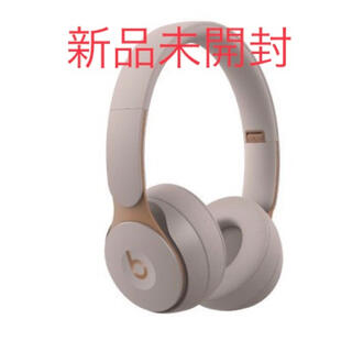 Beats by Dr Dre - Beats by Dr Dre SOLO PRO Gray