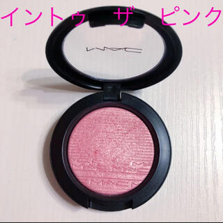 MAC - マック エクストラ ディメンション ブラッシュ  イントゥ ザ ピンク ほお紅