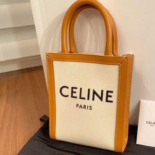 セリーヌ(celine)の早い者勝ち!セリーヌのバッグ(その他)