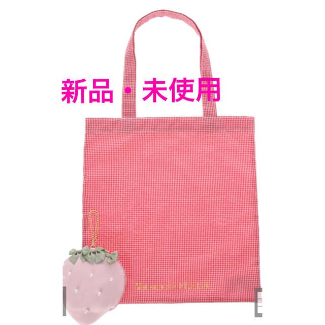 Maison de FLEUR(メゾンドフルール)のMaison de FLEUR イチゴエコバッグ ピンク レディースのバッグ(エコバッグ)の商品写真