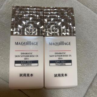 MAQuillAGE - マキアージュ 化粧下地