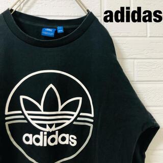 アディダス(adidas)のアディダス センター ビック ロゴ トレーナー トレフォイル(トレーナー/スウェット)