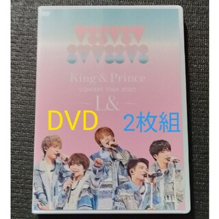 Johnny's - キンプリ King&Prince dvd L&