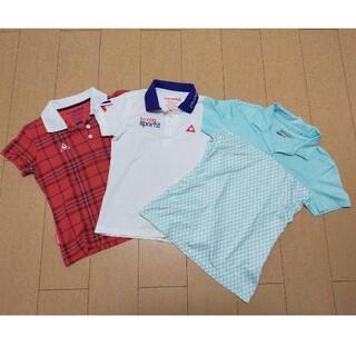 le coq sportif - ポロシャツ レディース Sサイズ 3枚セット
