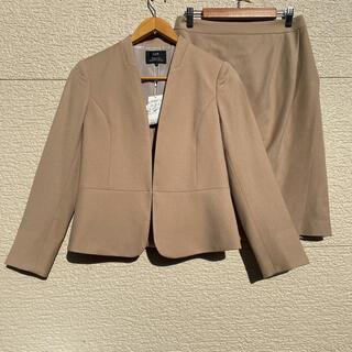 23区 - 新品 23区 スーツ セットアップ ジャケット スカート ベージュ 38 36