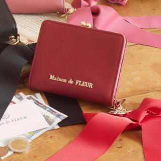 Maison de FLEUR - メゾンドフルール ミニ財布 リボン財布 ウォレット