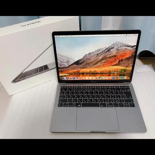 Mac (Apple) - 新品同様 Macbook pro 13インチ A1708 SSD 512