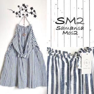 サマンサモスモス(SM2)の新品SM2春綿麻ゆったりストライプギャザーワンピース(ロングワンピース/マキシワンピース)