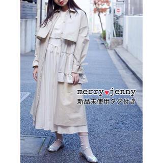 merry jenny - 新品未使用タグ付き merry jenny アシメトレンチコート
