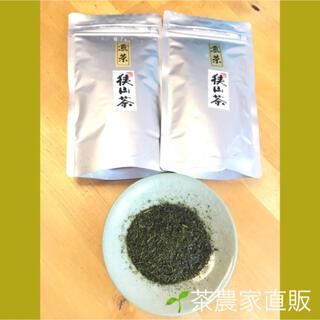 【狭山茶】茶畑直販☆一番茶100%☆なつかし煎茶(令2年度産)2本セット(お茶)(茶)
