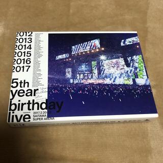 乃木坂46 - 乃木坂46 5th YEAR BIRTHDAY LIVE2017.2.20-22