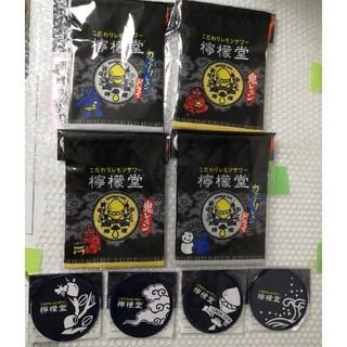 【8点セット】檸檬堂レモンサワー オリジナル巾着 コースター