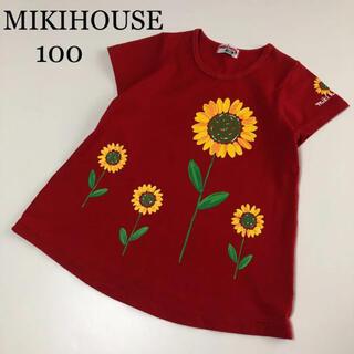 mikihouse - ミキハウス ふんわり 半袖 シャツ Tシャツ ひまわり 春 夏 ファミリア