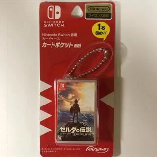 任天堂 - カードケース カードポケット mini  ゼルダの伝説 ×1個