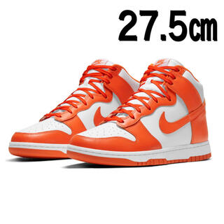 NIKE - NIKE DUNK HIGH Orange Blaze 27.5㎝ オレンジ