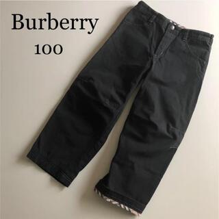 BURBERRY - バーバリー パンツ 裾チェック 100 春 夏 ズボン セリーヌ グッチ