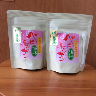 川根茶べにふうき緑茶粉末 70g×2個セット(茶)