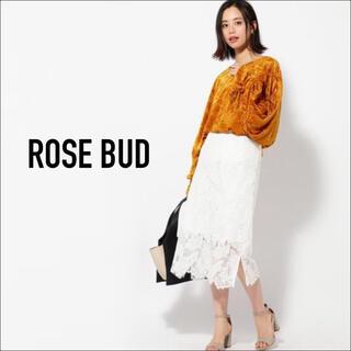 ROSE BUD - 【ROSE BUD】レース スカート 膝丈*マーキュリーデュオ snidel