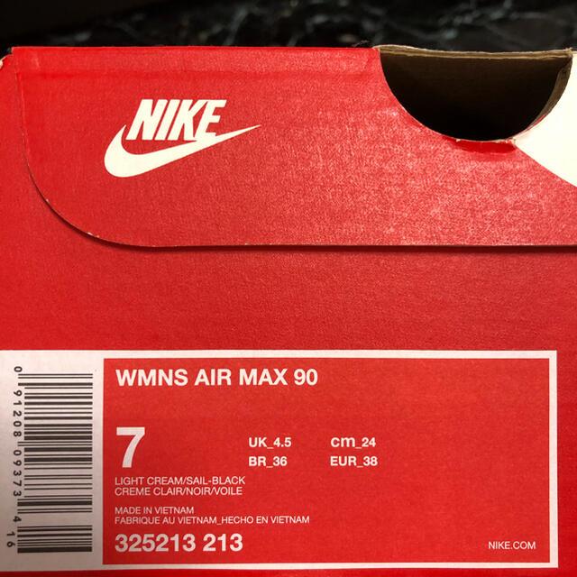 NIKE WMNS AIR MAX 90 レディースの靴/シューズ(スニーカー)の商品写真