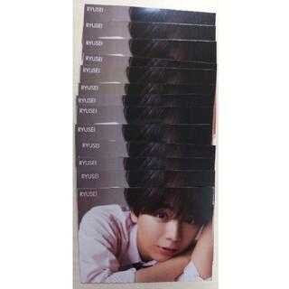 なにわ男子 大西流星 Myojo厚紙カード 13枚セット(アイドルグッズ)