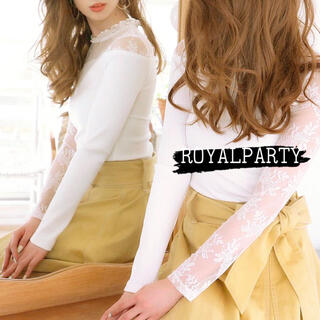 ROYAL PARTY - ROYALPARTY♡アシメ リエンダ リップサービス エイミー リゼクシー