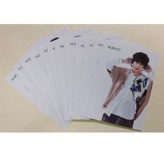 SixTONES 松村北斗 Myojo厚紙カード 13枚セット(アイドルグッズ)