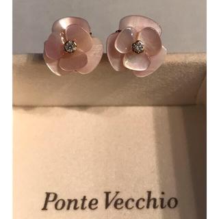 PonteVecchio - ポンテヴェキオ ピンクシェル フラワー ダイヤ ピアス