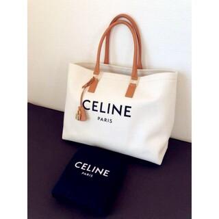 セリーヌ(celine)の超人気未使用品 CELINE セリーヌ ホリゾンタル キャバス(その他)