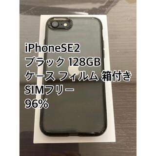 iPhonese 第二世代 ブラック 128GB SIMフリー