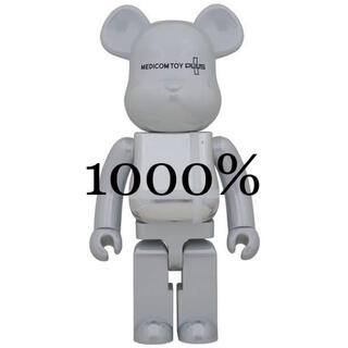 MEDICOM TOY - BE@RBRICK TOY PLUS WHITE CHROME 1000%