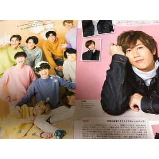Myojo/TV fan / SnowMan   雑誌まとめ売り(アート/エンタメ/ホビー)