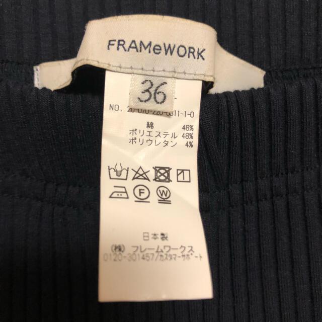 FRAMeWORK(フレームワーク)の【専用】FRAMe WORK リブレギンス ネイビー【36】 レディースのレッグウェア(レギンス/スパッツ)の商品写真