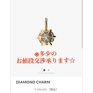 SJX ダイヤモンドチャーム